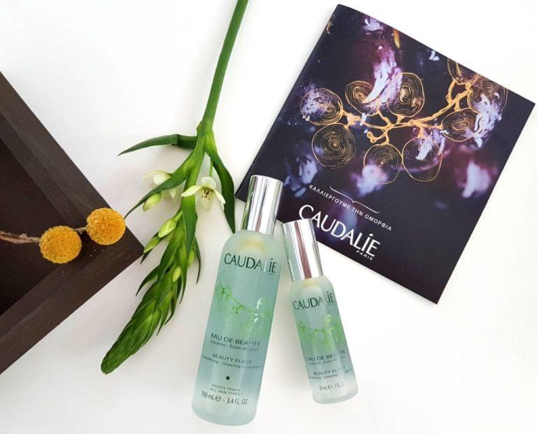 Δοκιμάσαμε και σας προτείνουμε: Caudalie Beauty Elixir