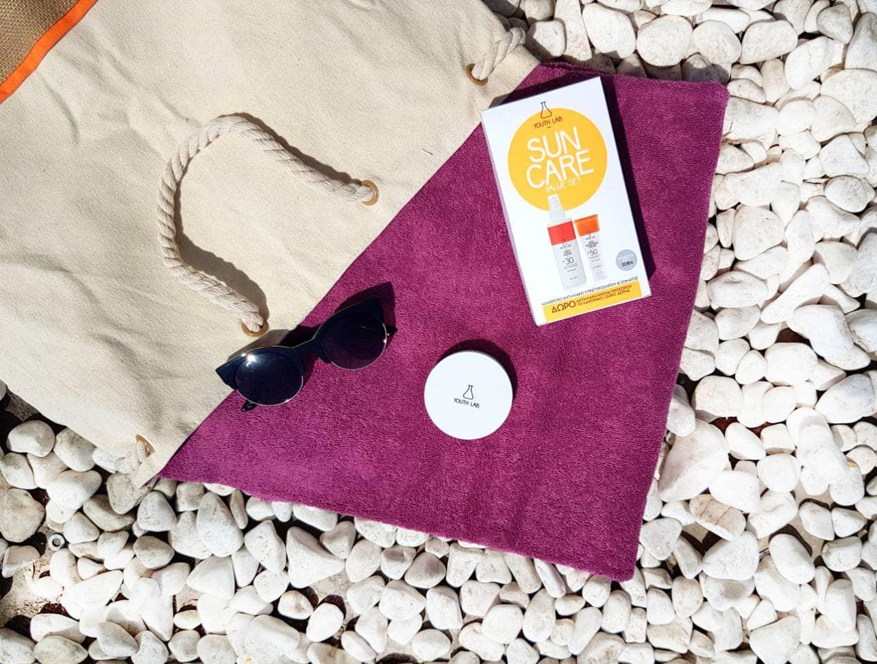 Πως θα προστατέψεις το δέρμα σου από την ηλιακή ακτινοβολία!